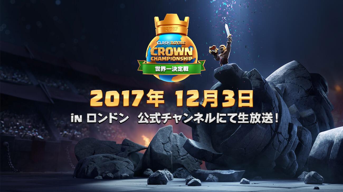 jp_CR_WF_Keyart_FallenKing_TXT_wide.jpg?mtime=20171018094531
